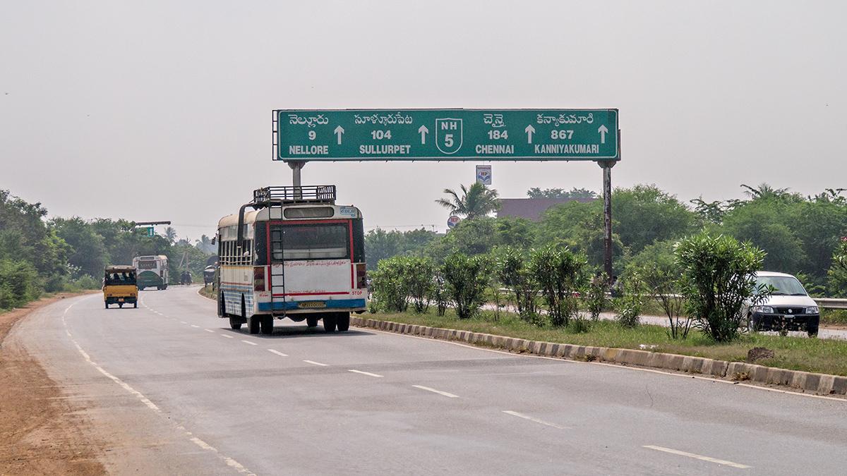 Signpost to Kanyakumari